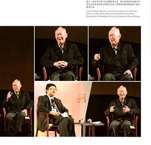 第11屆華商大會在新加坡舉行(組圖)