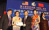 世界華商論壇在美國開幕