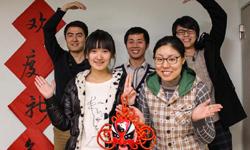 在日本中國留學生
