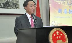 中國駐阿曼大使館