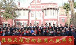 中國駐埃及大使館