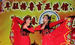 格魯吉亞華僑華人