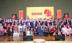 阿聯酋華僑華人、中資機構