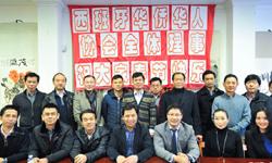 西班牙華僑華人協會
