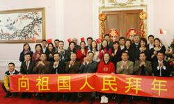 中國駐烏克蘭大使館