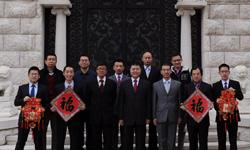 中國駐敘利亞大使館