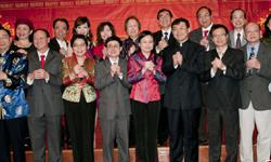 大芝加哥地區華僑華人聯合會