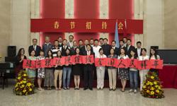 中國駐阿根廷大使館