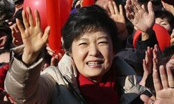 韓國總統樸槿惠