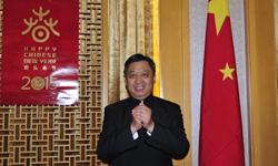中國駐休斯敦總領事館