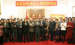 烏克蘭華僑華人