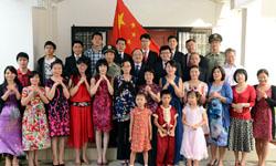 中國駐文萊大使館