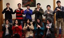 牛津中國學生學者聯誼會