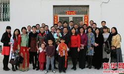 中國駐科威特大使館