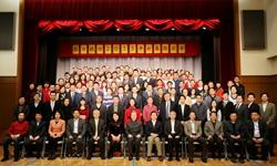 中國駐日本大使館