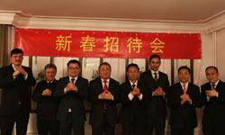 中國駐土耳其大使館