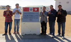 中國援突尼斯對蝦養殖中心