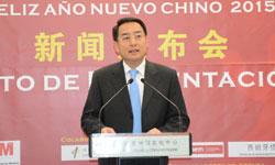 中國駐西班牙大使館