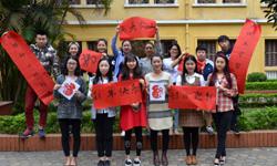 越南中國留學生