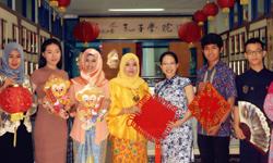 印尼阿拉扎大學孔子學院