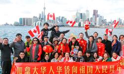 多倫多華僑華人