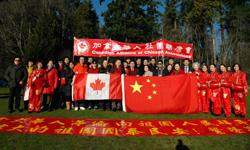 溫哥華華僑華人