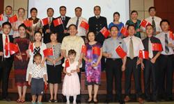 中國駐多哥大使館