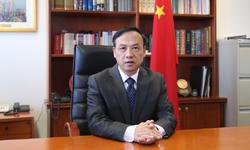 中國駐珀斯總領館