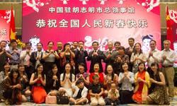 中國駐胡志明市總領館