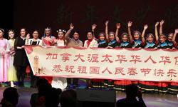 渥太華華僑華人