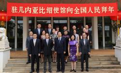 中國駐幾內亞比紹大使館