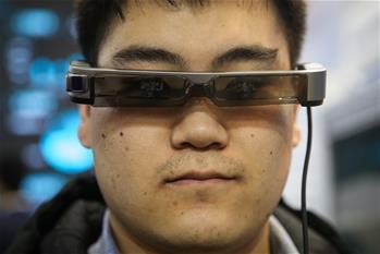 互聯網之光博覽會在烏鎮開幕