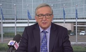歐盟委員會主席容克