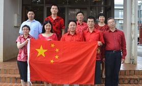 中國駐薩摩亞大使館