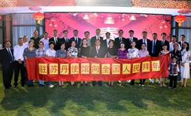 中國駐蘇丹大使館