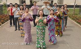 中國駐加納大使館