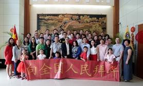 中國駐委內瑞拉大使館
