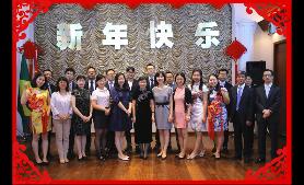 中國駐聖保羅總領事館