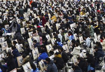 山東濟南:藝考開考 考生同場競技