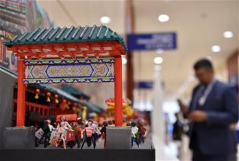 天津:達沃斯上的傳統文化