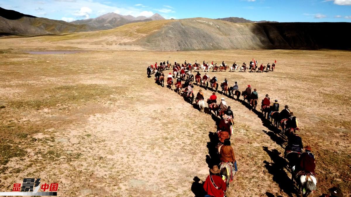 三江源头的巡护马队
