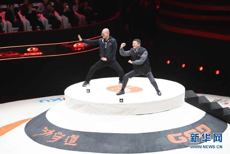 (體育)(1)武術——功守道賽事揭幕戰在京舉行