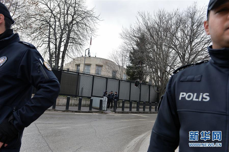 """(国际)(2)""""安全威胁""""致美国驻土耳其大使馆临时关闭"""