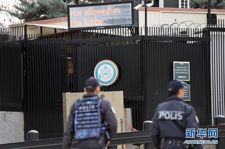 """(國際)(3)""""安全威脅""""致美國駐土耳其大使館臨時關閉"""
