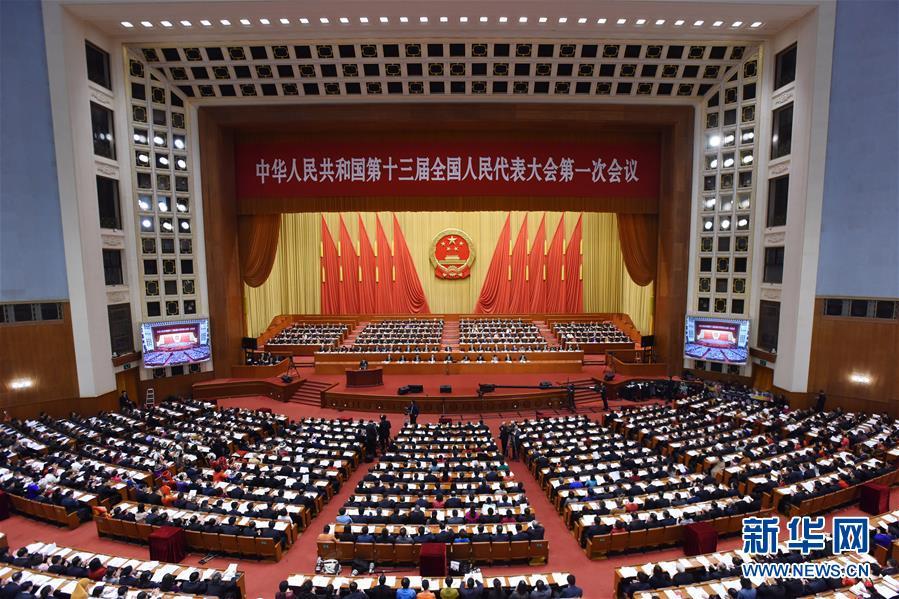 (兩會·人大開幕·XHDW)(1)十三屆全國人大一次會議在京開幕