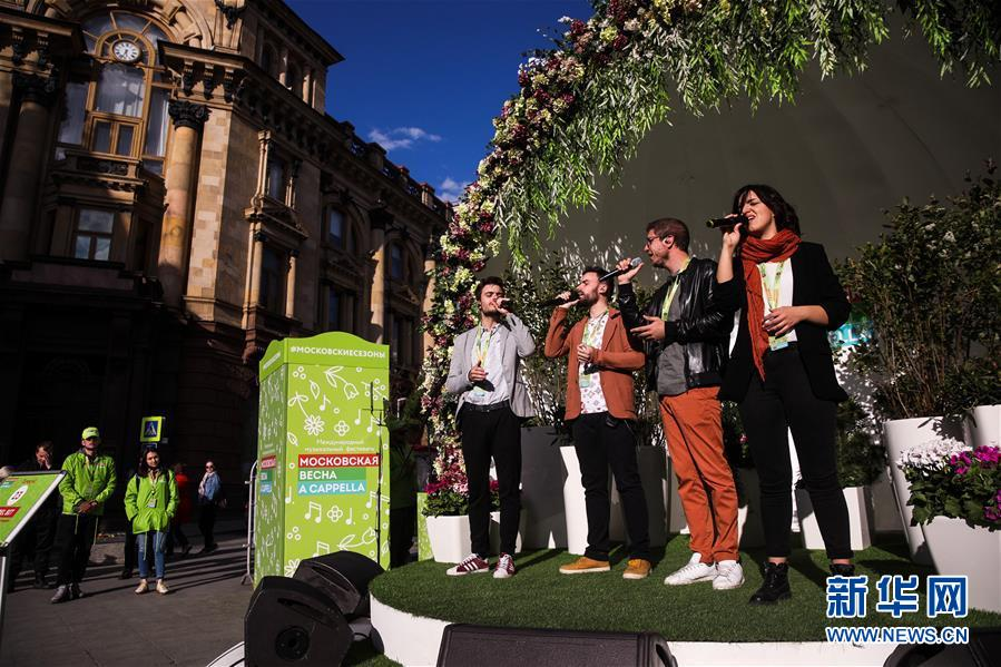 莫斯科举办阿卡贝拉(无伴奏合唱)音乐节