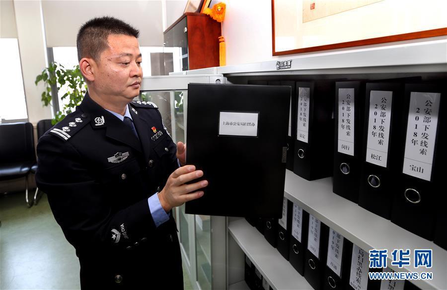 """(社会)(1)依法打击""""套路贷""""  上海警察有妙招"""