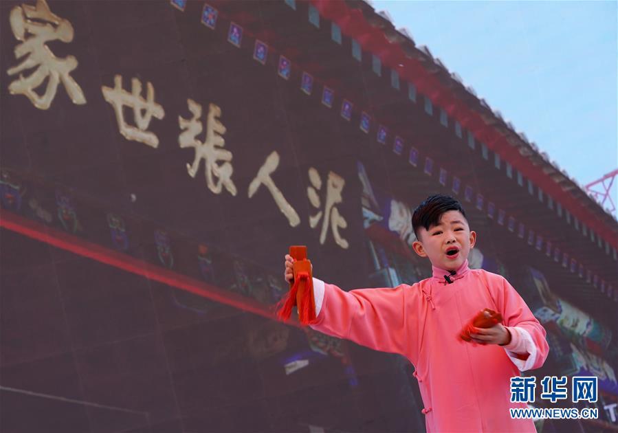 """(北京世园会)(5)北京世园会迎来""""天津日"""""""