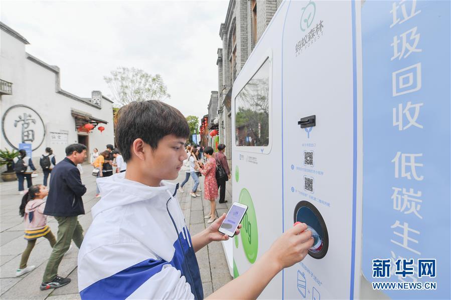 """(社会)(2)福州:传统古街焕发""""数字生机"""""""