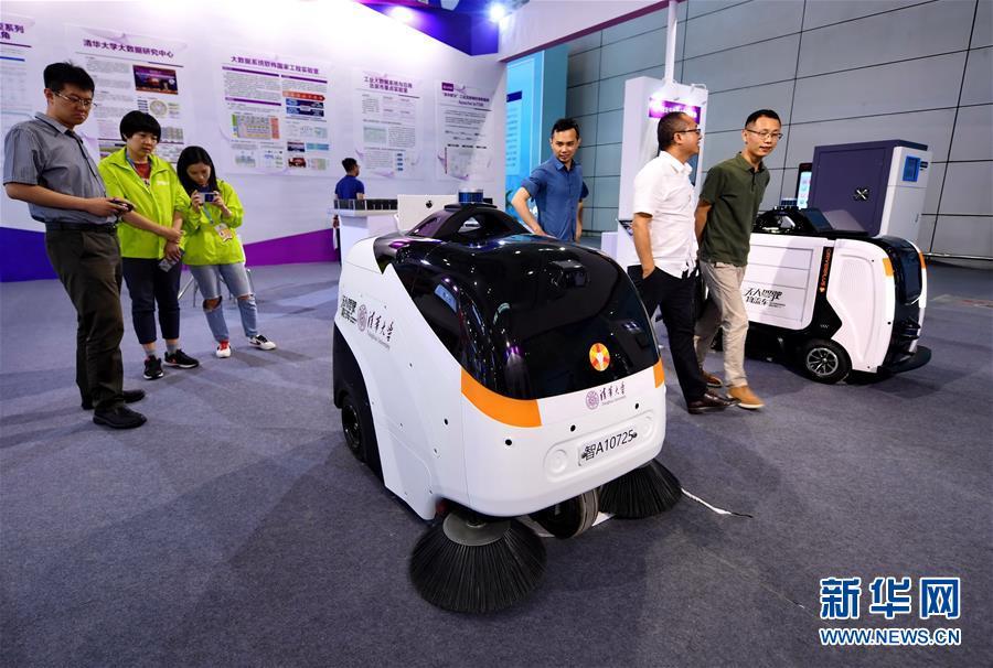 (科技)(6)第二届数字中国建设成果展览会开馆